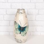 Silver Butterfly Vase (Small)